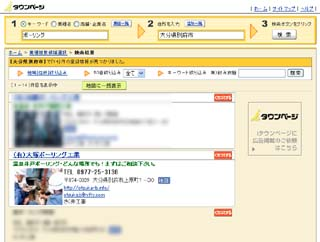 20070202itp1.jpg