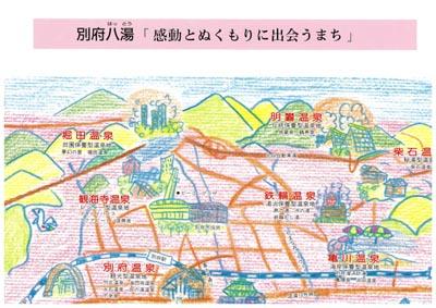 wakuwaku4.jpg